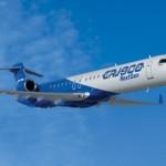 Bombardier CRJ900NG