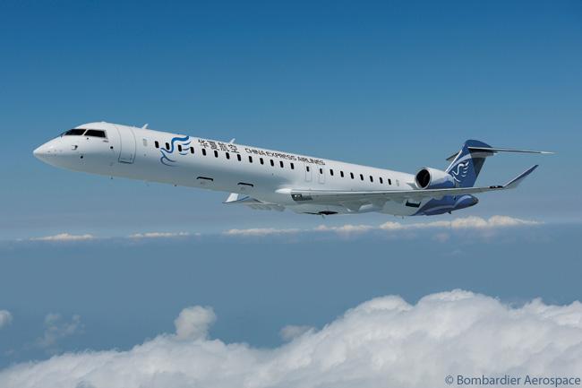China Express Airlines CRJ900 NextGen