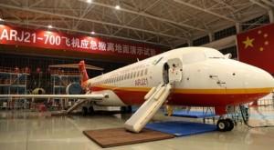 ARJ21 Evacuation Test