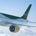 SaudiGulf Airlines CS300